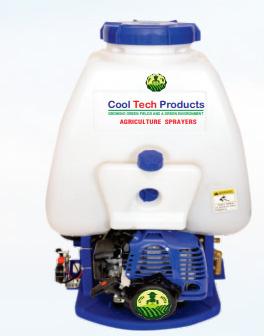 High Pressure Power Sprayers