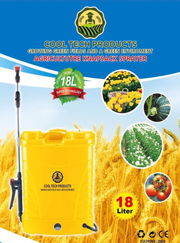 Agricultural Battery Sprayers Manufacturers